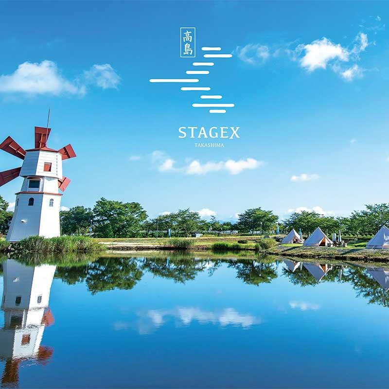 滋賀県高島市のグランピング施設 STAGEX高島 琵琶湖のほとりでグランピング